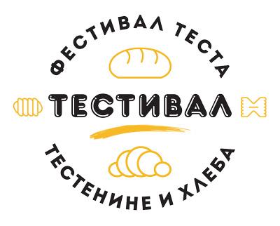 Festival testa, testenine i hleba Testival