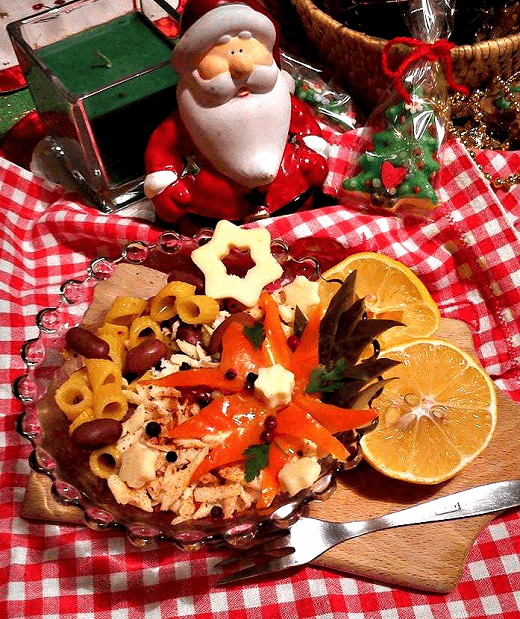 Vegetarijanska obrok salata - Kristina Gašpar - Recepti i Kuvar online