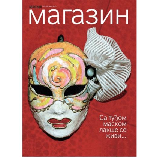 Politikin Magazin u nedelju 22. marta 2015. o portalu Recepti & Kuvar online | Recepti & Kuvar Online - Šta da kuvam danas?