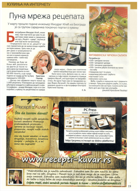 Politikin Magazin, Kuhinja na Internetu, Puna mreža recepata | Recepti & Kuvar Online - Šta da kuvam danas?