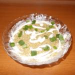valdorf salata Ljiljana Stankovic recepti i kuvar online
