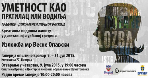 Umetnost kao pratilac ili vodilja izložba mr Vesne Opavsky - Recepti i Kuvar online