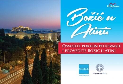 Dani Grčke - Osvojite nagradno putovanje - Recepti i Kuvar online