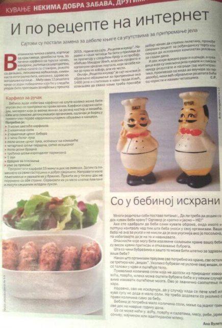 Politika Magazin: I po recepte na internet - izvor Politika Magazin