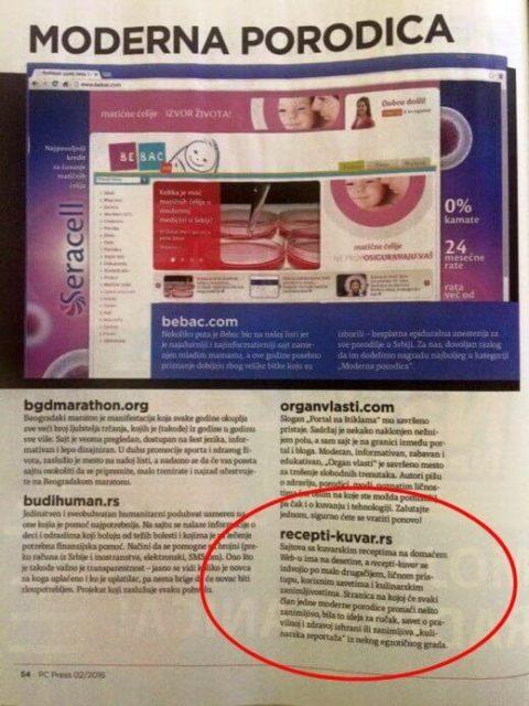 Portal Recepti i Kuvar online svrstan u TOP 50 sajtova u Srbiji! - PC Press