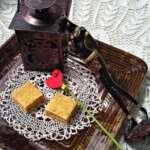 Posna rozen karamel torta (kocke) - Kristina Gašpar - Recepti i Kuvar online