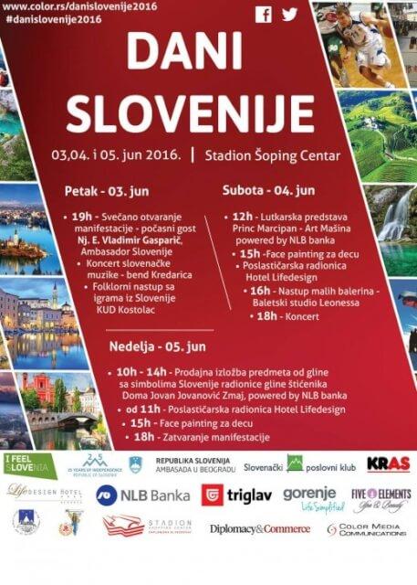 Dani Slovenije u Beogradu - Recepti i Kuvar online