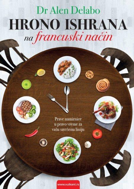 Promocija knjige Hrono ishrana na francuski način - Dr Alen Delabo - Vulkan izdavaštvo - Recepti i Kuvar online