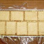 Vanil torta sa visnja prelivom - Jelena Nikolić - Recepti i Kuvar online