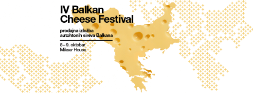 IV Balkan Cheese Festival - Recepti i Kuvar online