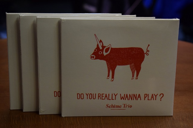 "Održana promocija albuma ""Do you really wanna play?"" Schime Trio u Muzičkoj kući Metropolis"