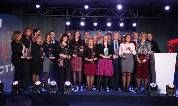 """Proglašeni pobednici akcije """"Najbolje iz Srbije 2016"""" - foto Privredna komora Srbije"""