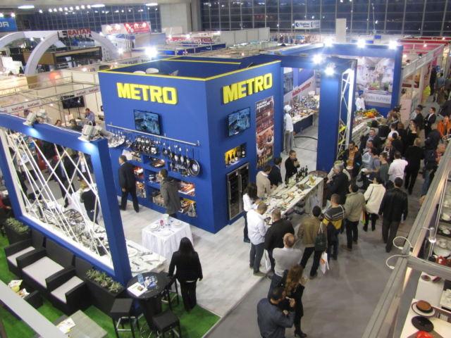 METRO Cash & Carry Srbija na sajmu HoReCa opreme