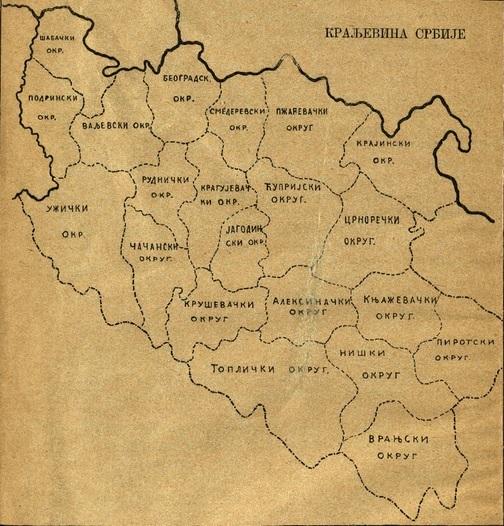 Titelbah, Vladislav; Šreplović, Petar K. - Atlas Kraljevine Srbije sa zemljopisom - Wikipedia