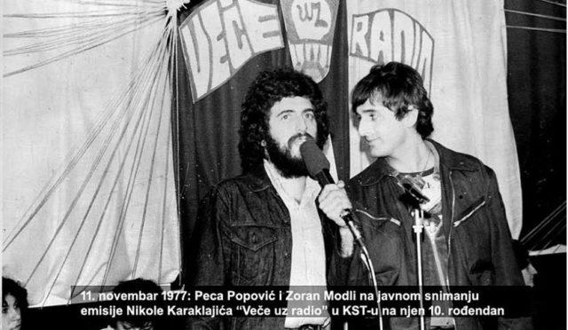 """Petru Peci Popoviću uručena nagrada """"Tanja Petrović"""""""