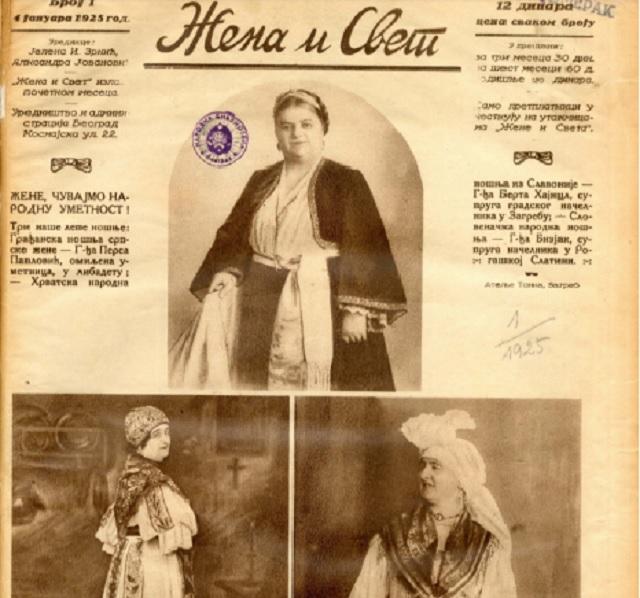 Starinski recept za kuglice od lešnika iz 1925. godine