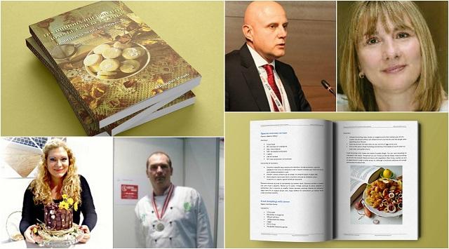 Knjiga Tradicionalni recepti domaće srpske kuhinje - Autorski tim