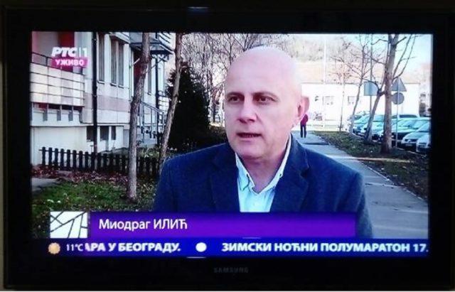 Prezentacija sajta Recepti i Kuvar online, Beogradska hronika, Radio televizija Srbije, screenshot