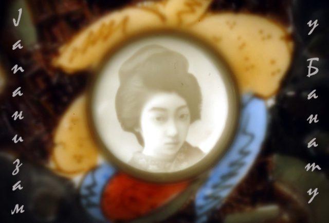 """Otvaranje izložbe """"Japanizam u Banatu: 1869-1969"""" - Narodni muzej Zrenjanin"""