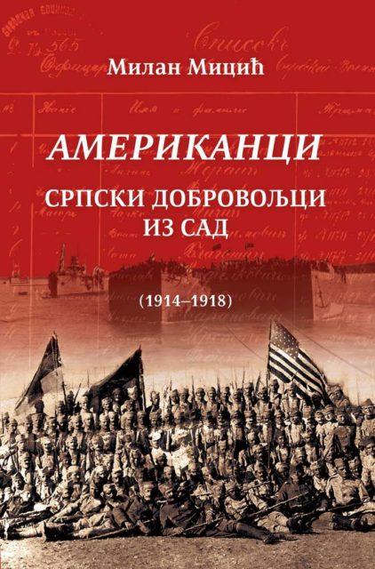 Amerikanci srpski dobrovoljci iz SAD 1914-1918