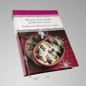 Knjiga Tradicionalni recepti domaće srpske kuhinje