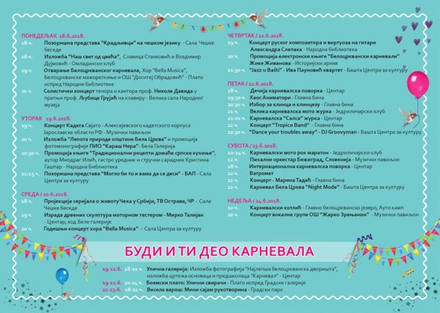 Promocija knjige Tradicionalni recepti domaće srpske kuhinje tokom karnevala u Beloj Crkvi