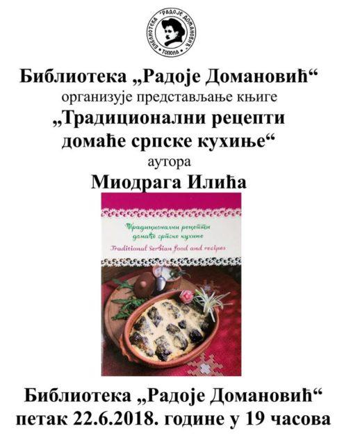 Promocija knjige Tradicionalni recepti domaće srspske kuhinje u Topoli