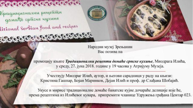 Promocija knjige Tradicionalni recepti domaće srpske kuhinje u Narodnom muzeju u Zrenjaninu