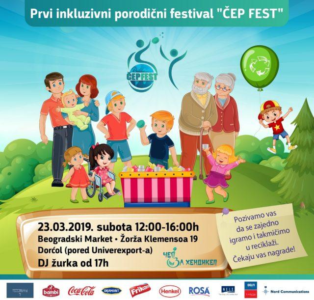 Prvi Čep FEST - subota 23.03.2019. u 12h – Beogradski market