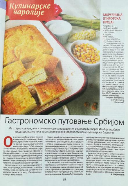 Politika Magazin: Gastronomsko putovanje Srbijom - photo Politika Magazin