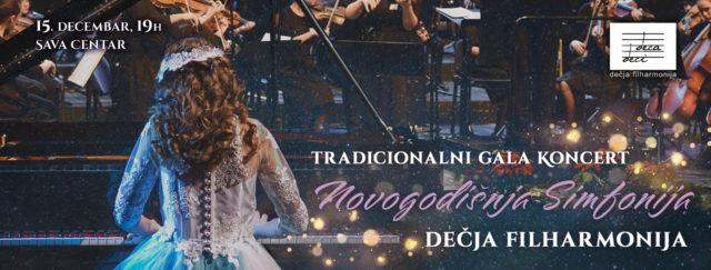 Novogodišnja simfonija u Sava centru 15. decembra! - foto Nord Communications