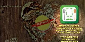TESTIVAL 2020: Finale konkursa za najbolji tradicionalni recept 2019. godine – upoznajte finaliste