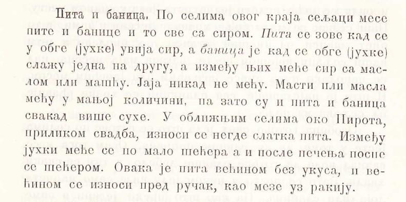 Knjiga Etnološka građa i rasprave iz Lužnice i Nišave, autor Vladimir M. Nikolić, 1910. godina, screenshot