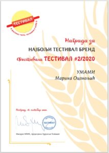 Diploma za najbolji TESTIVAL BREND - Umami