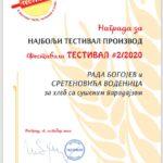 Diploma za najbolji TESTIVAL PROIZVOD - Rada Bogojev i Sretenovića vodenica