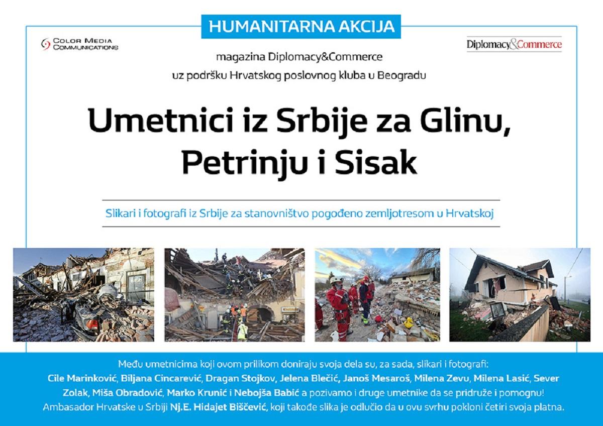 """""""Umetnici iz Srbije za Glinu, Petrinju i Sisak"""""""
