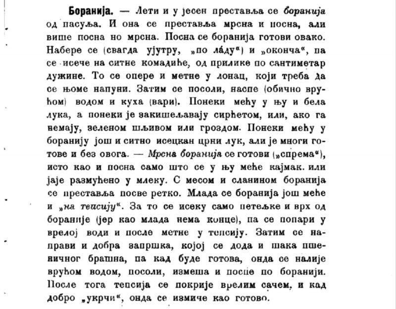 Zdrava hrana nekad: boranija - knjiga Srpska narodna jela i pića dr Jovan Erdeljanović