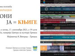 Danijela Paracki pozivnica, samostalna izložba HarmoniJA = knjige, foto Branislav Jovanović, grafičko rešenje Danijela Paracki